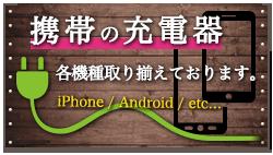 bnr_side_phone.png
