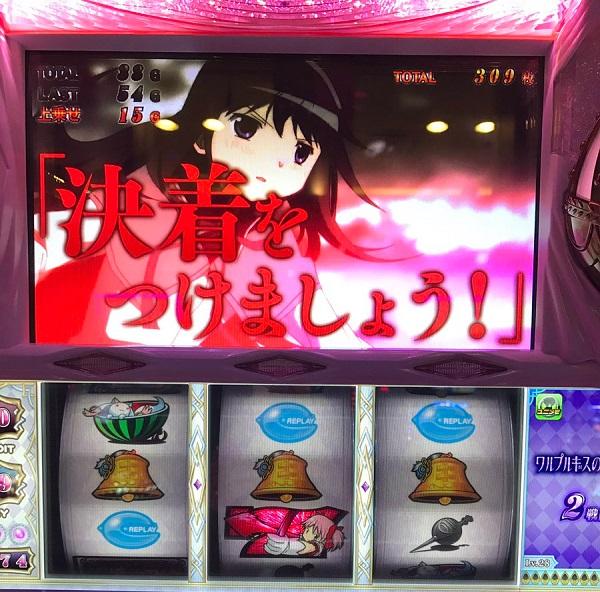 madomagi2ux501.jpg