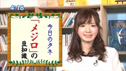 170215朝ダネ メジロ 紺野あさ美 (5)