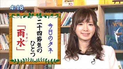 170217朝ダネ 雨水 紺野あさ美 (3)