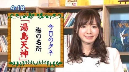 170221 朝ダネ 湯島天神 紺野あさ美 (4)