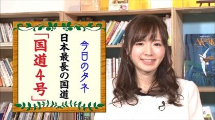 170223朝ダネ 国道4号 紺野あさ美 (4)