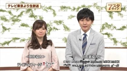 1702224 7スタライブ 紺野あさ美 (1)