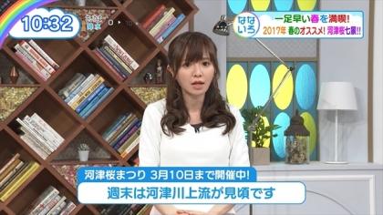 170301 なないろ日和 紺野あさ美 (3)