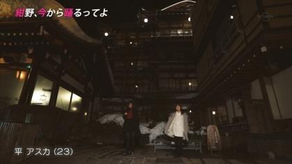 170305 紺野、今から踊るってよ 紺野あさ美 (4)