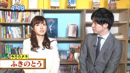 170314朝ダネ ふきのとう 紺野あさ美 (4)