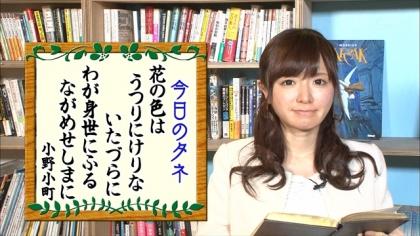 170315 朝ダネ 紺野あさ美 (4)