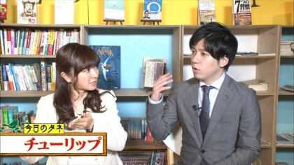 170316朝ダネ チューリップ 紺野あさ美 (2)