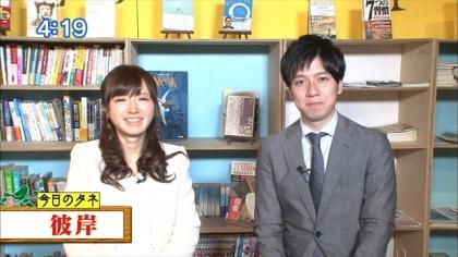 170317 朝ダネ 紺野あさ美 (1)