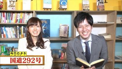 170319朝ダネ 紺野あさ美 (1)