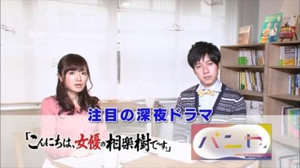 170318 7コレ特別編 紺野あさ美 (5)