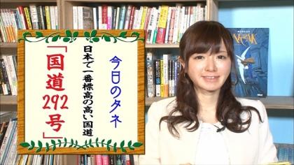 170319朝ダネ 紺野あさ美 (5)