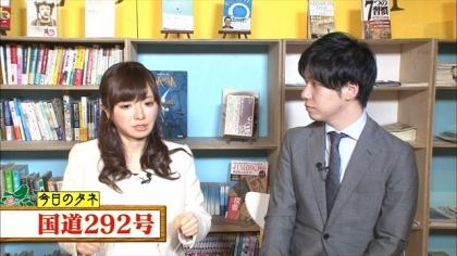170319朝ダネ 紺野あさ美 (4)