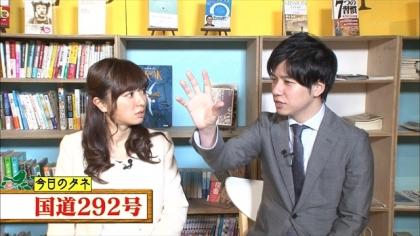 170319朝ダネ 紺野あさ美 (3)