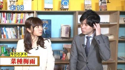 170321 朝ダネ 菜種梅雨 紺野あさ美 (4)