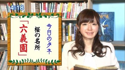 170324 朝ダネ 紺野あさ美 (4)