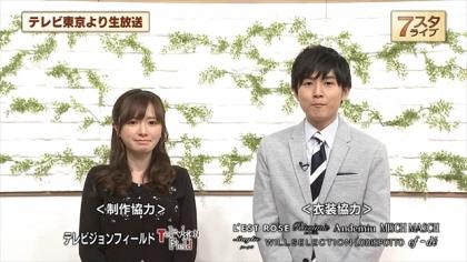 170324 7スタライブ 紺野あさ美 (1)
