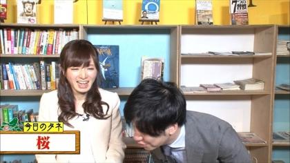 170326 朝ダネ 紺野あさ美 (2)