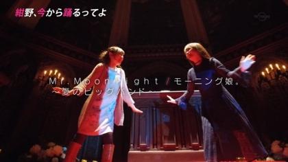 170326 紺野、今から踊るってよ 紺野あさ美 (4)