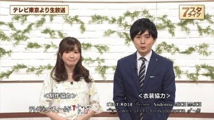 170331 7スタライブ 紺野あさ美 (1)