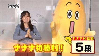170402ナナナの30秒チャレンジ 紺野あさ美 (1)