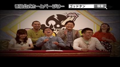 無題_2017-04-09