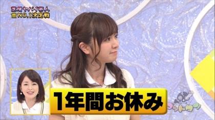 170415 ゴッドタン 紺野あさ美 (4)