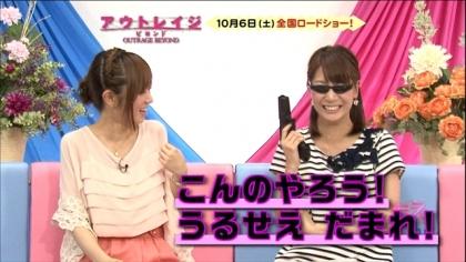 170423 紺野あさ美 (3)