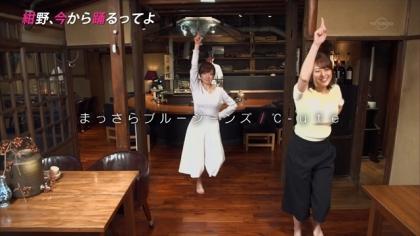 170427 紺野あさ美 (1)