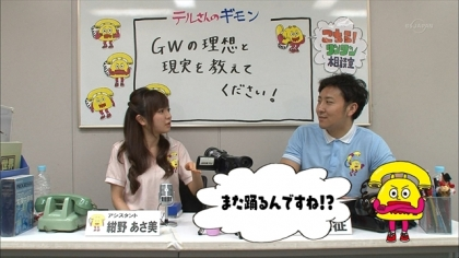 170427 紺野あさ美 (7)