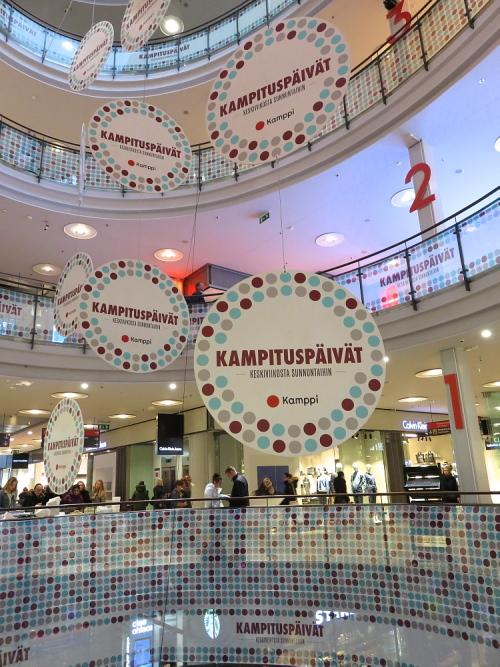 Helsinki ヘルシンキ Kamppi