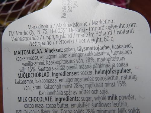フィンランド ムーミン シール付きコインチョコ