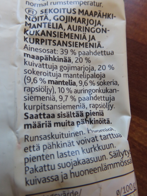 フィンランド Lidl ナッツ