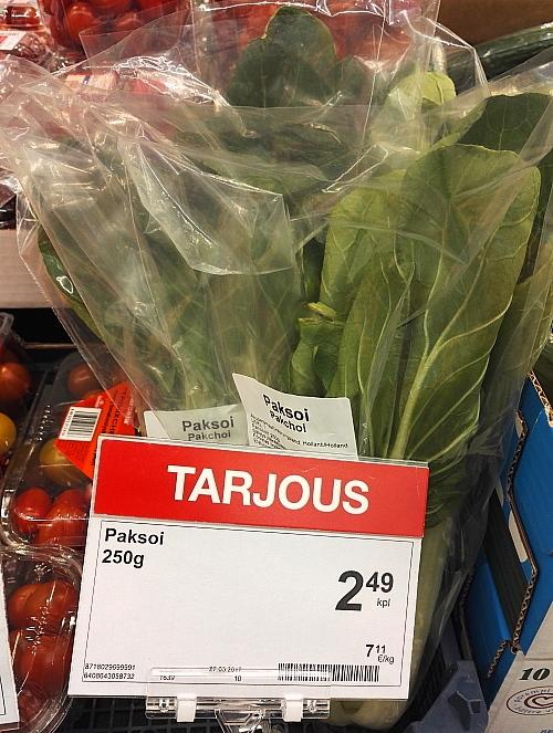 フィンランド スーパー チンゲン菜 期間限定