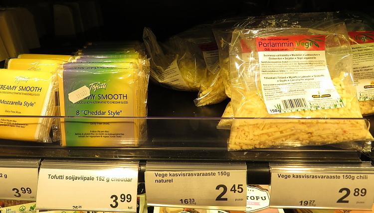 フィンランド ヘルシンキ スーパー べジ商品