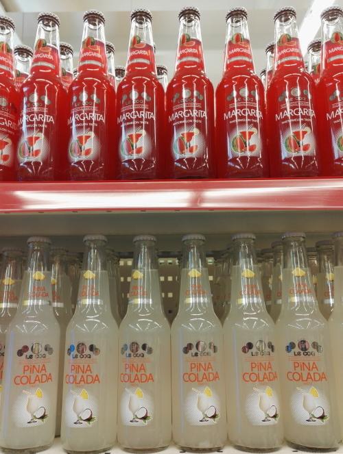 フィンランド スーパー お酒