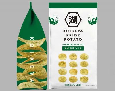 koikeya1130-sub2[1]