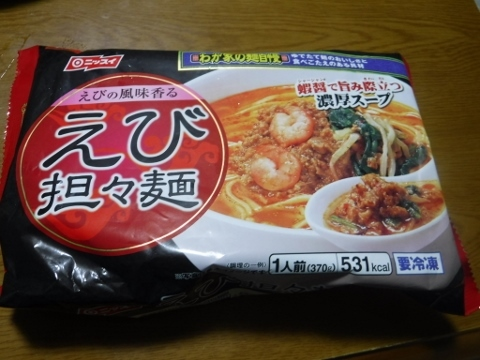 2017.2.22食事4