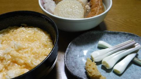 2017.3.1食事4