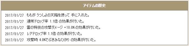 20170326-4.jpg