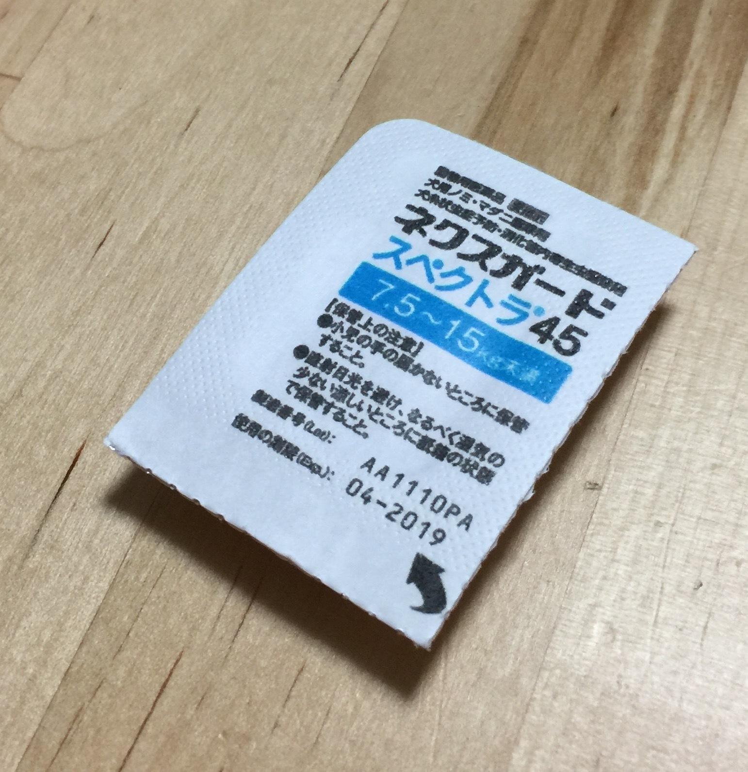 2017040616321619c.jpg