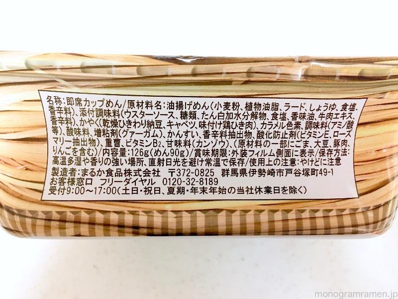 th_1702IMG_1758.jpg