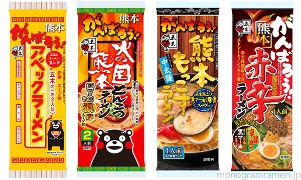 th_1703170312fukko-shien-shohin.jpg