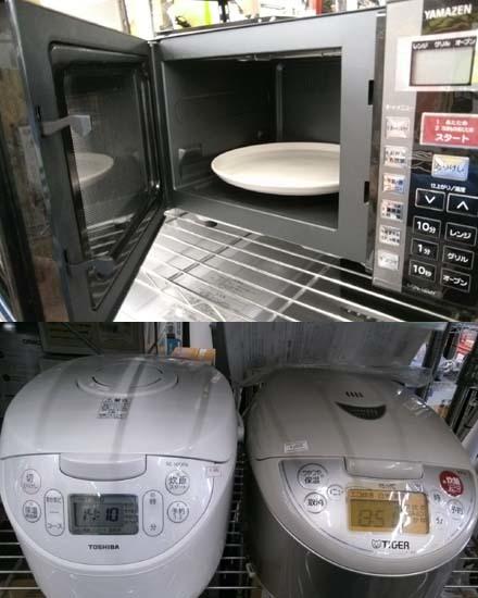 電子レンジ・炊飯器