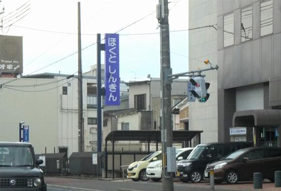 hokuto-0.jpg
