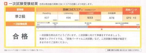 CCF20170216_00000.jpg