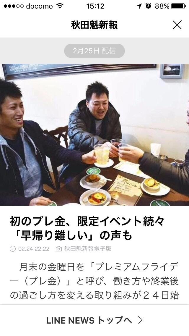 商工会・レスリング会議 024