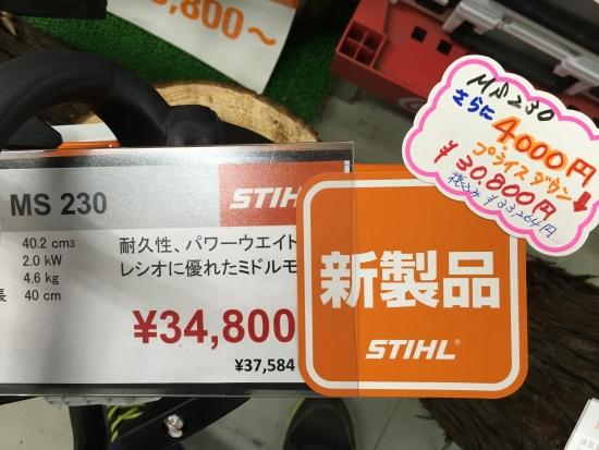 合同練習 飯田川 012