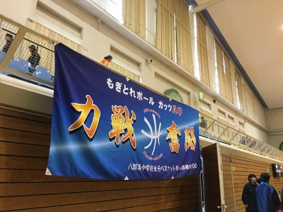 中学春季大会2日目 002