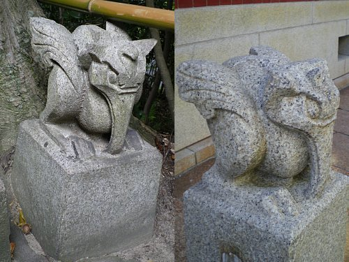 聴竹居・彫刻